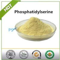 Quality Phosphatidylserine PS Powder With Best Price for sale