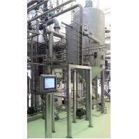 Plate Type Concentrator System