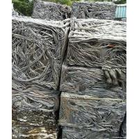 Quality Aluminium Scrap 7241534516 for sale
