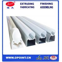 Quality The lamp tube support bracket for sale