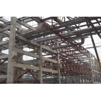 Industrial Building Large Oil Refinery Project