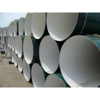 Quality IPN8710 anti-corrosion steel pipe for sale
