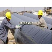 Quality Epoxy coal asphalt anti - corrosion steel pipe for sale