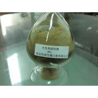 Quality Cassia Nomame Extract for sale