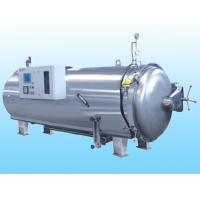 Quality Single pot of spraying (straight cold) high temperature high pressure regulate k for sale