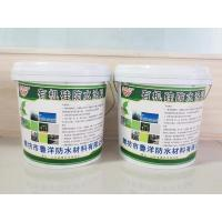 Quality Silicone waterproof coating for sale