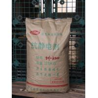 Quality Internal Additive Type Antistatic Agent for Rubber for sale