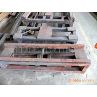 Quality Metal parts for welding for sale