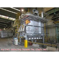 Quality Annealing Furnace for sale