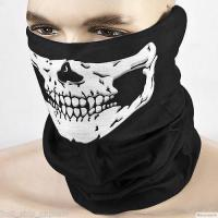 Multi-function Men Skull Halloween Scarf
