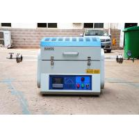 Quality Experimental Furnace 1200℃ Tube muffle furnace for sale