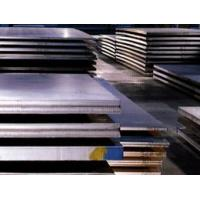Roof corrugated galvanized steel sheets for house with price