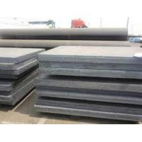 Quality Prime GB Q235 hot rolled checkered steel plate coil for sale