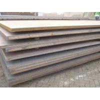 Wholesale Cheap Price electrical rice of steel plate in 1020 for sale