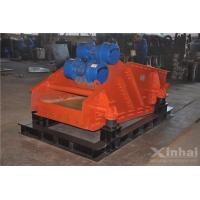 High Frequency Dewatering Screen
