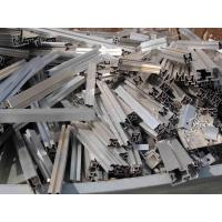 Quality Basic metal aluminium extrusion 6063 for sale