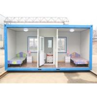 Quality Container House for sale