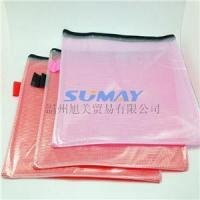Wholesale mesh document bag/pvc zip lock bag from china suppliers