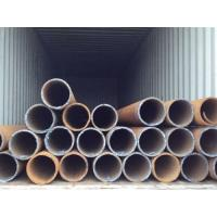 Wholesale MS Seamless Pipes from china suppliers