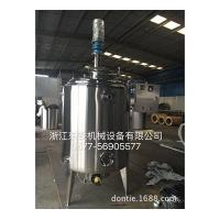 Wholesale Emulsifier tank top emulsifier syrup paint paint vacuum emulsification unit from china suppliers