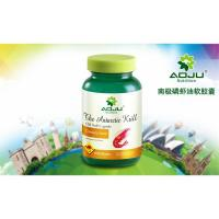 Wholesale Antarctic krill oil soft capsules from china suppliers