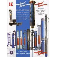 SCP-HSMPHigh Pressure and High Voltage Submersible Pumps (Fitted with Oil-Filled Submersible Motor)