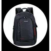 Wholesale Laptop Backpack For Men from china suppliers