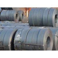 Wholesale Carbon Structural Steel from china suppliers