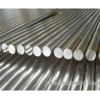 Wholesale High temperature alloy steel GH4169 from china suppliers