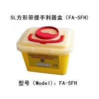 Wholesale sharp Container(Economic) FA-5FH Sharps container with handle from china suppliers