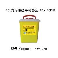 Wholesale sharp Container(Economic) FA-10FH 10Liters sharp container from china suppliers