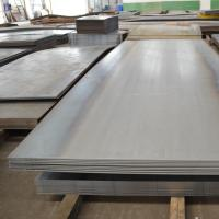 Quality Cold rolled steel coil and sheet heat treatment steel plate for sale