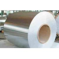 Wholesale 430 stainless steel precision etching from china suppliers
