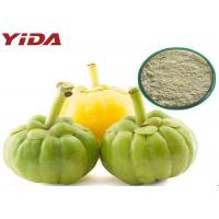 Wholesale Pharmaceutical Grade Garcinia Cambogia Extract Powder Hydroxycitric Acid In Bulk from china suppliers