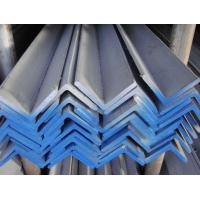 Wholesale Supplier Steel Angle Bar from china suppliers