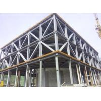 Wholesale Large Span Steel Space Frame Workshop from china suppliers