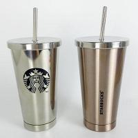 Wholesale 373 Straw cup from china suppliers