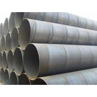Quality EN10216-2 Seamless Carbon Steel pipe for sale