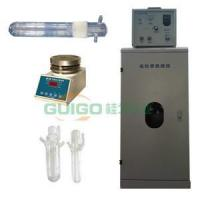 Quality GG-GHX-I-Photochemical reaction device for sale