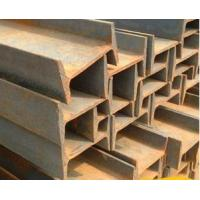 Wholesale H model steel from china suppliers
