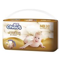 Quality Cotton Baby Diaper for sale