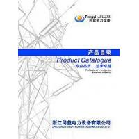 Wholesale Complete Catalogue from china suppliers