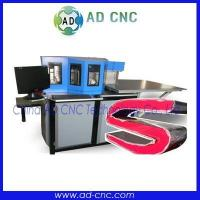 Quality Auto CNC Bending & Notching Machine Product nameAuto CNC Bending Machine for SS/MS for sale