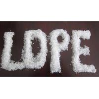 Quality LDPE Resin for sale