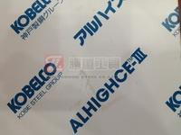 Quality Imported-aluminum-alloy for sale