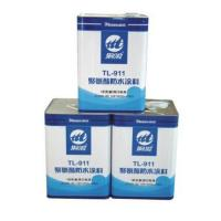 Wholesale Polyurethane waterproof coating from china suppliers