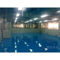 Wholesale Epoxy Floor Series from china suppliers