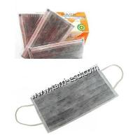 Wholesale Active carbon face mask from china suppliers