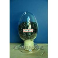 Wholesale PE Waterslet of recycled materials from china suppliers