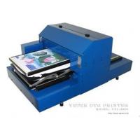Quality YTJ500S digital printing equipment for sale